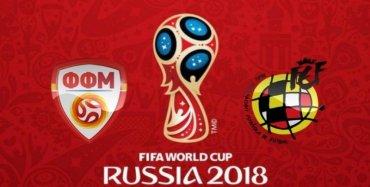 FIFA WC Macedonia VS Spain Live
