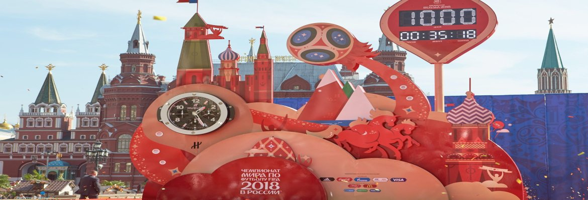 fifa-world-cup-2018-russia