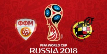 FIFA WC Macedonia VS Spain Live