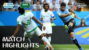 Uruguay vs Saudi Arabia MATCH-19 HIGHLIGHTS 20-JUNE-2018