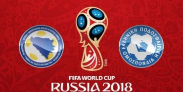 Watch Bosnia and Herzegovina VS Greece Live